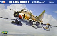 Su-17M4 フィッター K