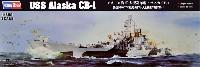 ホビーボス1/350 艦船モデルアメリカ海軍 大型巡洋艦 アラスカ CB-1