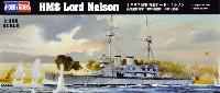 ホビーボス1/350 艦船モデルイギリス海軍 戦艦 ロード・ネルソン