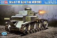 ホビーボス1/35 ファイティングビークル シリーズソビエト T-18 軽戦車 1930年型