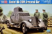 ホビーボス1/35 ファイティングビークル シリーズソビエト BA-20M 装甲車
