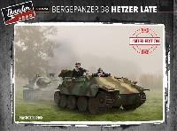 ドイツ ベルゲヘッツァー 戦車回収車 後期型 (リミテッドエディション)