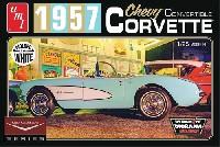 1957 シェビー コルベット コンバーチブル