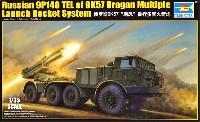 ロシア BM-27 多連装ロケットランチャー ウラガン