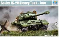 ソビエト JS-2M 重戦車 後期型