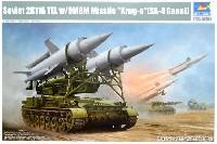 ソビエト 2K11A TEL w/9M8M 地対空ミサイル クルーグ (SA-4 ガネフ)