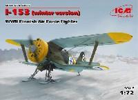 ICM1/72 エアクラフト プラモデルポリカルポフ I-153 チャイカ 冬季仕様