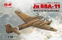 ICM1/48 エアクラフト プラモデルユンカース Ju88A-11 爆撃機