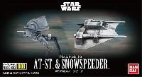AT-ST & スノースピーダー
