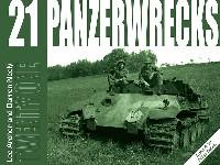 パンツァーレックス 21