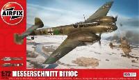 エアフィックス1/72 ミリタリーエアクラフトメッサーシュミット Bf110C/D