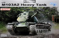 ドラゴン1/35 BLACK LABELM103A2 重戦車 ファイティングモンスター インジェクション製 ミリタリードラム缶付き
