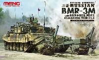 ロシア BMR-3M 地雷処理車