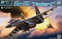 キティホーク1/48 ミリタリーエアクラフト プラモデルSu-35 フランカー E
