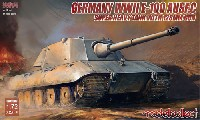 モデルコレクト1/72 AFV キットドイツ E-100 Ausf.C 超重戦車 128mm砲搭載