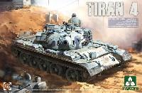 IDF ティラン 4 中戦車