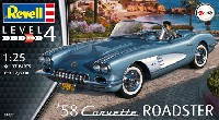 レベルカーモデル1958 コルベット ロードスター
