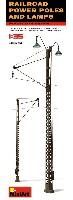 ミニアート1/35 ビルディング&アクセサリー シリーズ架線柱とランプ