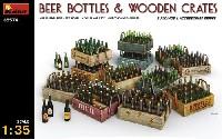 ミニアート1/35 ビルディング&アクセサリー シリーズビールビン & 木枠箱