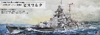 ドイツ海軍 ビスマルク級戦艦 ビスマルク