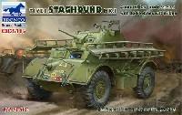 ブロンコモデル1/35 AFVモデルT17E1 スタッグハウンド Mk.1 後期型 12フィート突撃橋搭載型