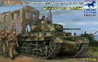 ブロンコモデル1/35 AFVモデルハンガリー 40M トゥラーン 1 中戦車