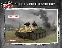 ドイツ ベルゲヘッツァー 戦車回収車 初期型 (リミテッドエディション)