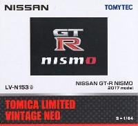 ニッサン GT-R NISMO 2017モデル (白)