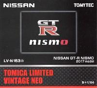 ニッサン GT-R NISMO 2017モデル (黒)