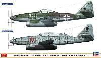 メッサーシュミット Me262V056 & Me262B-1a/U1 夜間戦闘機