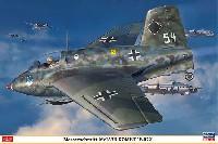 ハセガワ1/32 飛行機 限定生産メッサーシュミット Me163B コメート 第2予備戦闘航空団