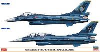ハセガワ1/72 飛行機 限定生産三菱 F-2A/B 築城スペシャル 2016
