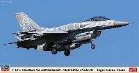 F-16C (ブロック52 アドバンスド) ファイティングファルコン タイガー デモチーム