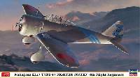 ハセガワ1/48 飛行機 限定生産中島 キ27 九七式戦闘機 飛行第4戦隊