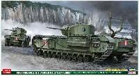 ハセガワ1/72 ミニボックスシリーズチャーチル Mk.1/2 & ダイムラー Mk.2 ディエップ上陸作戦