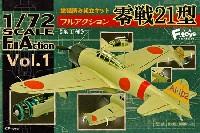 零戦 21型