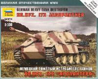 Sd.Kfz.173 ヤークトパンター ドイツ重駆逐戦車