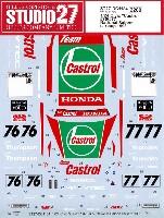 スタジオ27ツーリングカー/GTカー オリジナルデカールシビック カストロール #76/#77 ナショナル サルーンカー カップ 1993
