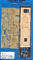 テトラモデルワークス艦船 アクセサリーパーツ日本海軍 航空母艦 龍驤 第2次改装後 飛行甲板セット (アオシマ用)