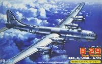 フジミ1/144 AIR CRAFTB-29 スーパーフォートレス 東京ローズ / ヘブンリー・レイデン