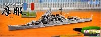 フジミ1/700 特EASY SPOT日本海軍 重巡洋艦 摩耶 艦名プレート付き