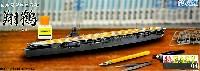フジミ1/700 特EASY SPOT日本海軍 航空母艦 翔鶴 艦名プレート付き