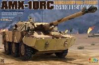 タイガーモデル1/35 AFVフランス陸軍 AMX-10RC 装輪装甲車