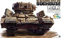 タイガーモデル1/35 AFVイスラエル ナグマホン ドックハウス 装甲兵員輸送車 初期型