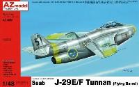 AZ model1/48 エアクラフト プラモデルサーブ J-29E/F トゥナン