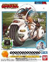 バンダイメカコレクション ドラゴンボールブルマのカプセルNo.9バイク