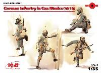 ICM1/35 ミリタリービークル・フィギュアドイツ歩兵 ガスマスク装備 (1918)