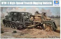 ソビエト 高速掘削車 BTM-3