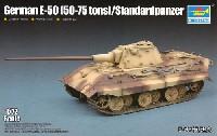 ドイツ E-50 中戦車