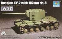 ロシア KV-2 107mm砲搭載型